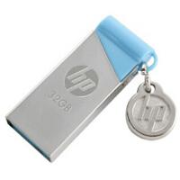 [大部分地区包邮]惠普(HP)U盘 v215b 32G 小清新金属银色 32GB 金属机身 优盘