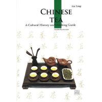 中��茶(英文版) Chinese Tea