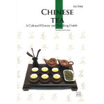 中国茶(英文版) Chinese Tea