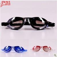 金格尔泳镜 防水/防雾/防紫外线/电镀镜片8814