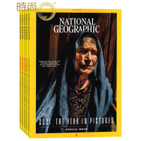 National Geographic NG美国国家地理 2018年全年杂志订阅新刊预订1年共12期3月起订