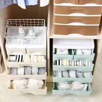 透明内衣收纳盒塑料衣柜抽屉式分格装内裤袜子文胸收纳整理箱