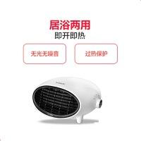 格力(GREE) 暖�L�C家用壁�烊∨�器居浴�捎秒�暖器浴室防水NBFB-20-WG-
