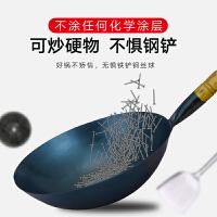 炒锅煤气灶专用不沾炒锅家用老式圆底手工无涂层无油烟抄烧菜铁锅