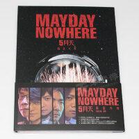 正版 五月天 诺亚方舟演唱会DVD 高清4DX演唱会电影光盘
