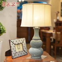 欧式台灯 单色釉葫芦简约时尚陶瓷复古家居客厅卧室床头装饰灯具