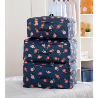 被子收纳袋牛津布双层加厚大号衣服整理袋收纳箱装棉被袋子打包袋 支持礼品卡