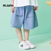 【2件2.5折:69元】马拉丁童装女童条纹短裤夏款新款撞色潮流时尚阔腿五分裤