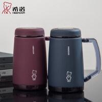 保温杯男士泡茶杯带把不锈钢时尚创意杯子商务办公室水杯 XN-8620