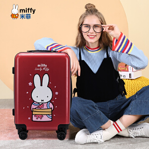 米菲万向轮男女通用带锁旅行箱韩版小清新拉杆箱20寸密码登机箱