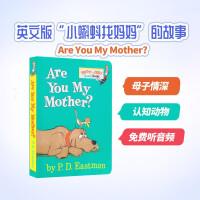进口英文原版 Are You My Mother 你是我妈妈吗 4-6岁