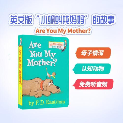 #Are You My Mother? 你是我妈妈吗?英文原版绘本 P.D. Eastman 一只刚孵出的小鸟去找妈妈的故事 苏斯博士低幼适龄版纸板书