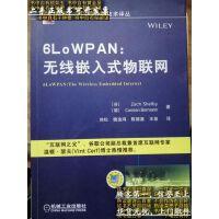 【二手9成新】6LoWPAN:无线嵌入式物联网 /Zach、Carsten 机械工业出版社