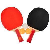 【部分商品每满400减50元】ENPEX乐士乒乓球拍娱乐型2只装乒乓板 乐士8835乒乓拍