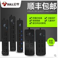 【支持礼品卡】公牛抗电涌插座USB插线板防电涌插排过载保护接线板3m智能插座