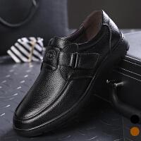 宜驰 EGCHI 商务休闲男鞋子头层牛皮软底套脚 U6688