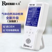 锐巢 检测甲醛仪器 十合一PM2.5雾霾空气检测仪器 家用干湿度温度测试仪(检测加强版)