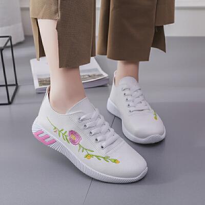 ELEISE美国艾蕾莎新品060-A-555休闲女士乐福鞋