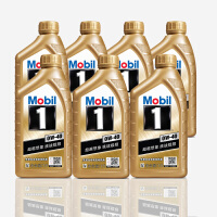 【立减】美孚(Mobil)美孚1号0W-40全合成汽车机油发动机润滑油 金装美孚一号 SN 金美孚0W-40 1LX7