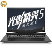 惠普(hp) 光影精灵5代 15-dk0135TX 15.6英寸游戏本笔记本电脑(i7-9750H 8G 512GSS