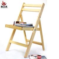 惠万家 实木折叠椅 便携式 户外靠背椅 简约现代 家用餐椅 书房电脑椅子