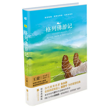 新东方 新托福考试专项进阶—中级口语(附光盘)