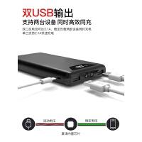 2018新款 充电宝大容量毫安 20000移动电源可爱卡通超萌苹果oppo华为vivo 尊享版大容量 中国红80000M