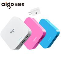 【包邮一年换新+实惠/实用】 Aigo TN104移动电源10000毫安手机充电宝通用 备用电池 手机 平板通用型双U