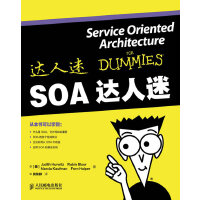 SOA达人迷(揭秘面向服务的体系构架,让您摸透SOA的方方面面)