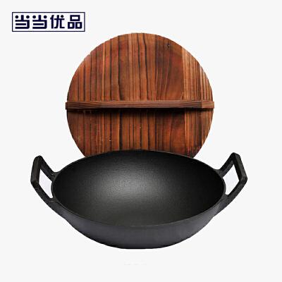 当当优品 精工无涂层铸铁老式双耳炒锅 32cm 黑色当当自营 出口品质 铸铁锅 手工铸造 双耳设计 32CM
