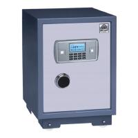 艾斐堡保险箱,经济电子保险箱BGX-M/D-53
