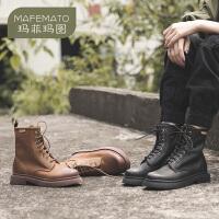 玛菲玛图女式工装风复古马丁靴女夏季透气全真皮系带厚底机车帅气中性短靴5531-16