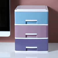 �k公桌面收�{盒�W生��桌上小抽�鲜焦袼芰隙�与s物��s箱子整理盒