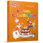 蛋糕英语丹尼系列 L2 奇幻时光