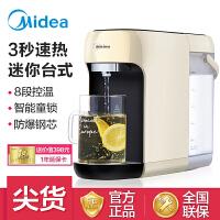 美的(Midea)饮水机 台式迷你高端速热直饮办公泡奶机 家用 饮水机茶吧机 YR1710T