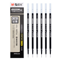 晨光文具0.5mm考试必备中性替芯 水笔替芯 中性笔笔芯 AGR640C3