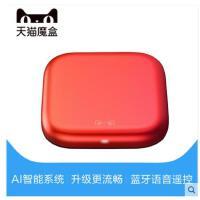 天猫魔盒4A M18 智能语音网络机顶盒电视盒子播放器wifi天猫魔盒