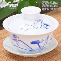 紫砂青瓷子茶杯茶碗套装盖碗大号单个三才泡茶白瓷功夫茶具