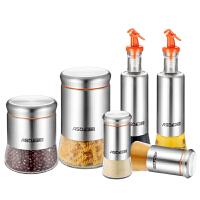 爱仕达油醋瓶 调味六件套装玻璃酱油壶厨房调味罐调料瓶组合RLT06A1WG