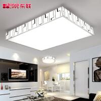 东联LED吸顶灯饰 简约大气客厅灯欧式卧室灯具温馨浪漫餐厅灯X71