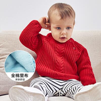 迷你巴拉巴拉婴儿加棉针织衫麻花粗棒针毛衫套头保暖冬季新款毛衣