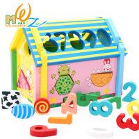 木丸子 木制拆装组合积木 数字形状认知智慧屋 儿童益智早教玩具