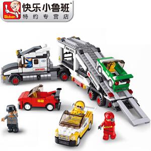 小鲁班赛道运输车 拼装积木 益智玩具积木乐高式积木塑料 儿童拼插玩具 生日节日礼物