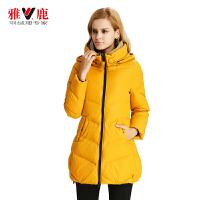 雅鹿秋冬女士女款羽绒服 中长款可脱卸帽 韩版修身 通勤冬装外套 YN20360
