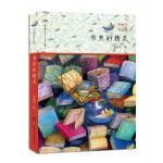 邓湘子作品馆:书里的精灵
