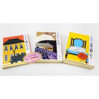 夏目漱石作品集3册套装 日文原版 こころ 坊っちゃん 新潮文�� 心 哥儿 我是猫