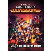 现货 我的世界地下城指南 英文原版 Guide to Minecraft Dungeons: A Handbook fo