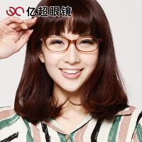 亿超近视眼镜框眼睛框女板材镜架复古成品近视眼镜女款配眼镜FB5019