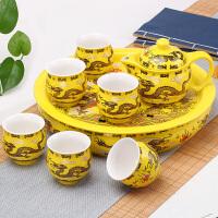 家用茶托盘小茶台蓄水简约简易茶海小型陶瓷功夫茶具套装茶盘