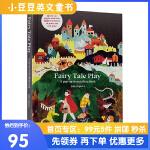 小豆豆英文童书 童话故事角色扮演立体书 Fairy Tale Play 英文原版 益智游戏书低幼纸板书 剧本剧场书文学